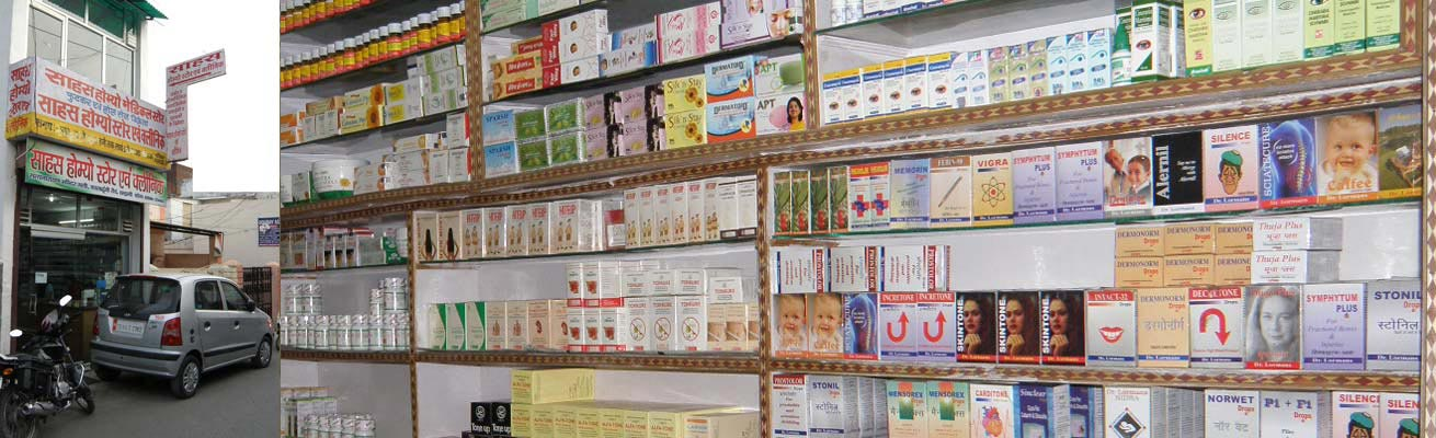 Homeopathy clinic in Haldwani