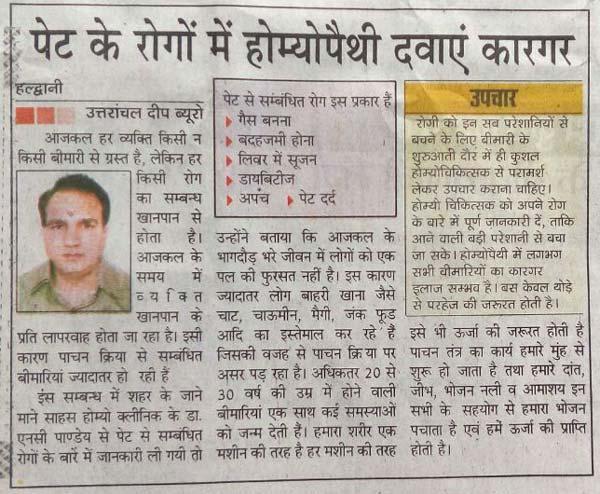 Uttaranchal Deep, 24 Feb 2017