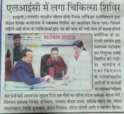Uttaranchal Darpan, 02 Jan 2017