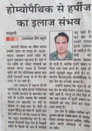 Uttar Ujala, 04 Apr 2017, Page 3