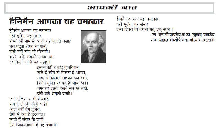 Uttar Ujala, 10 Apr 2017, Page 6