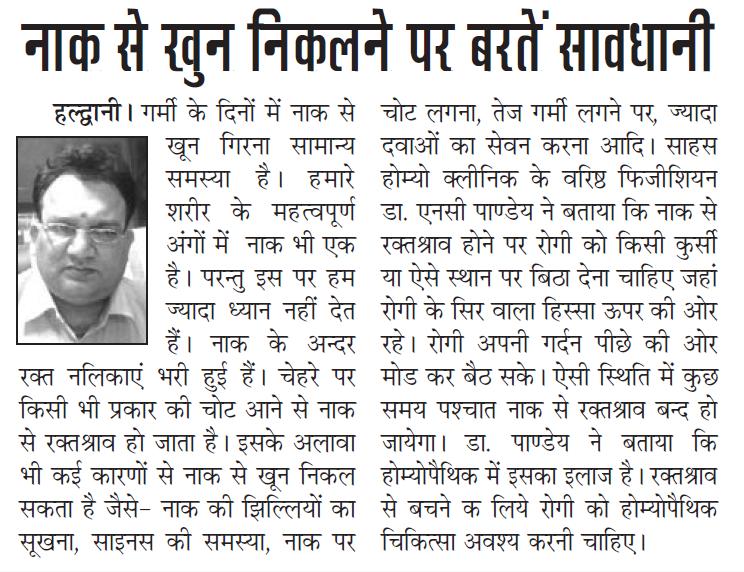 Uttar Ujala, 07 Apr 2017, Page 3
