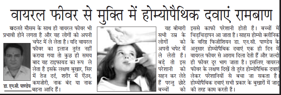 Uttar Ujala, 07 Jul 2017, Page 7