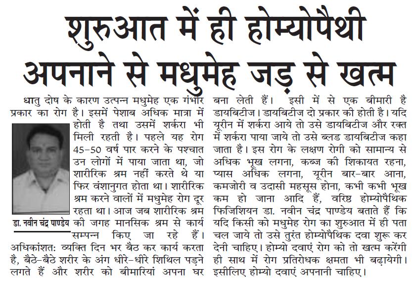 Uttar Ujala, 21 Jul 2017, Page 7