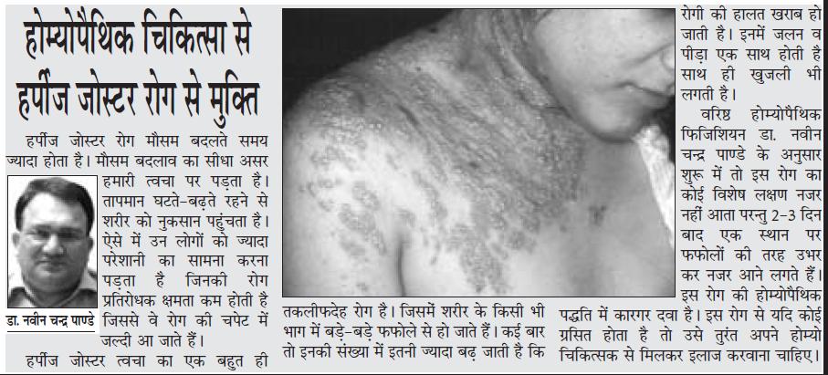 Uttar Ujala, 02 Jun 2017, Page 7