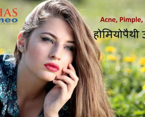 homeopathic treatment of pimples wrinkles an acne