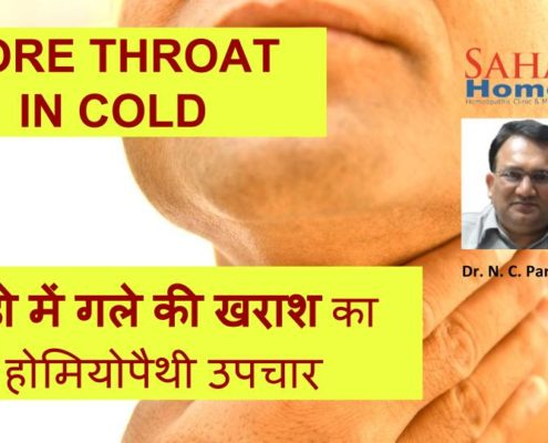 homeopathic treatment for sore throat and fever in cold