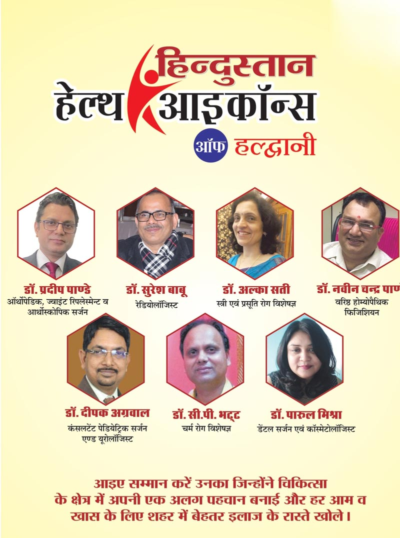 Hindustan, 26 Jan 2018, Page 2