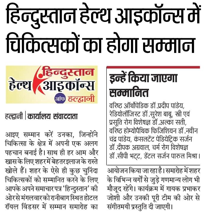 Hindustan, 28 Jan 2018, Page 9