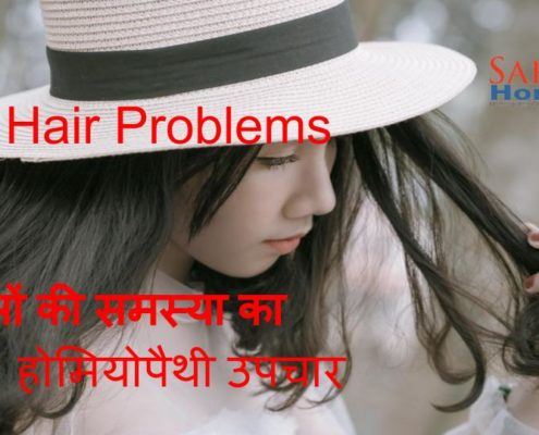 homeopathic treatment for hair problems