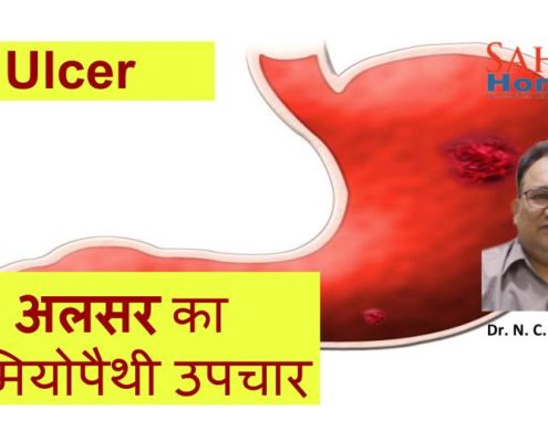 Ulcer treatment