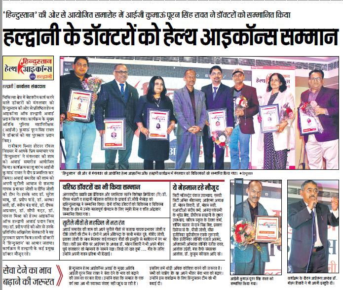 Hindustan, 31 Jan 2018, Page 4