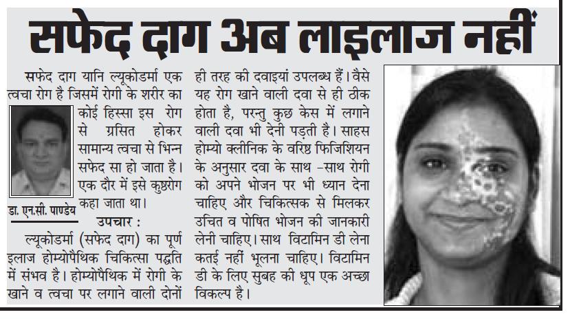 Uttar Ujala, 05 Jan 2018, Page 7