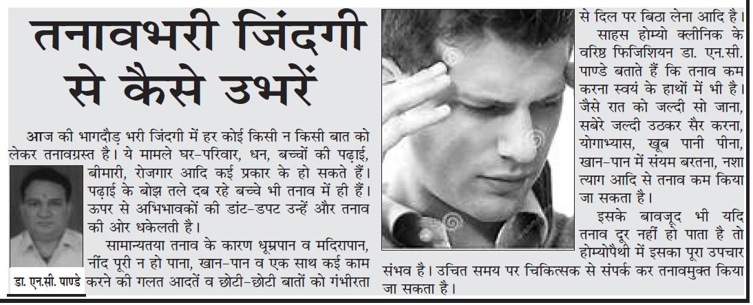 Uttar Ujala, 16 Feb 2018, Page 7