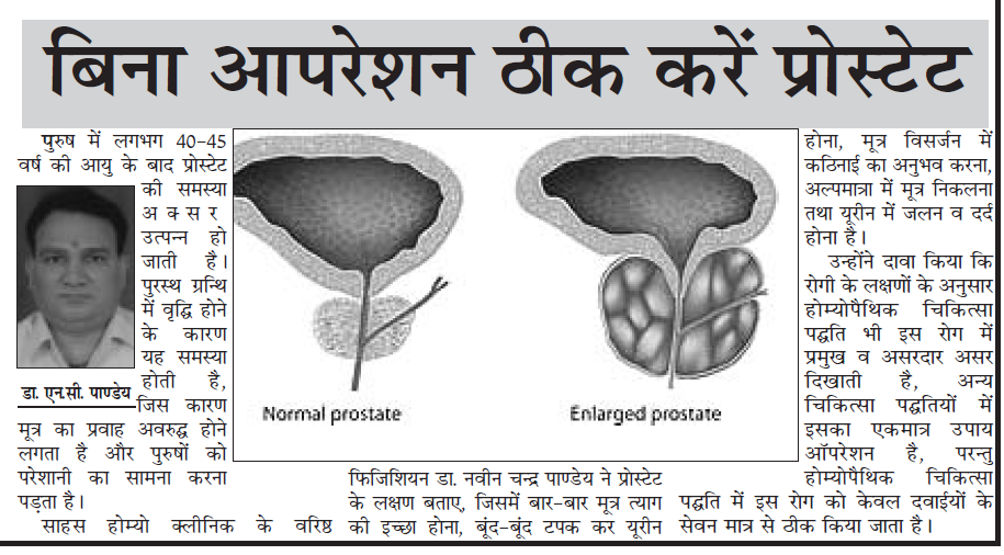 Uttar Ujala, 19 Jan 2018, Page 7