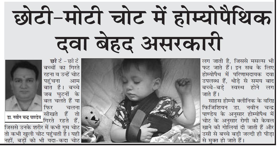 Uttar Ujala, 02 Feb 2018, Page 7
