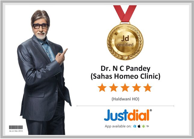 sahas homeopathy awarded just dial