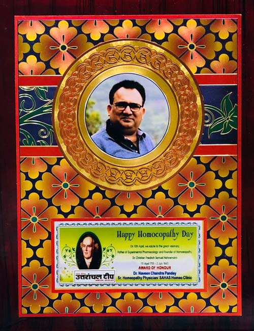 world homeopathy day awards