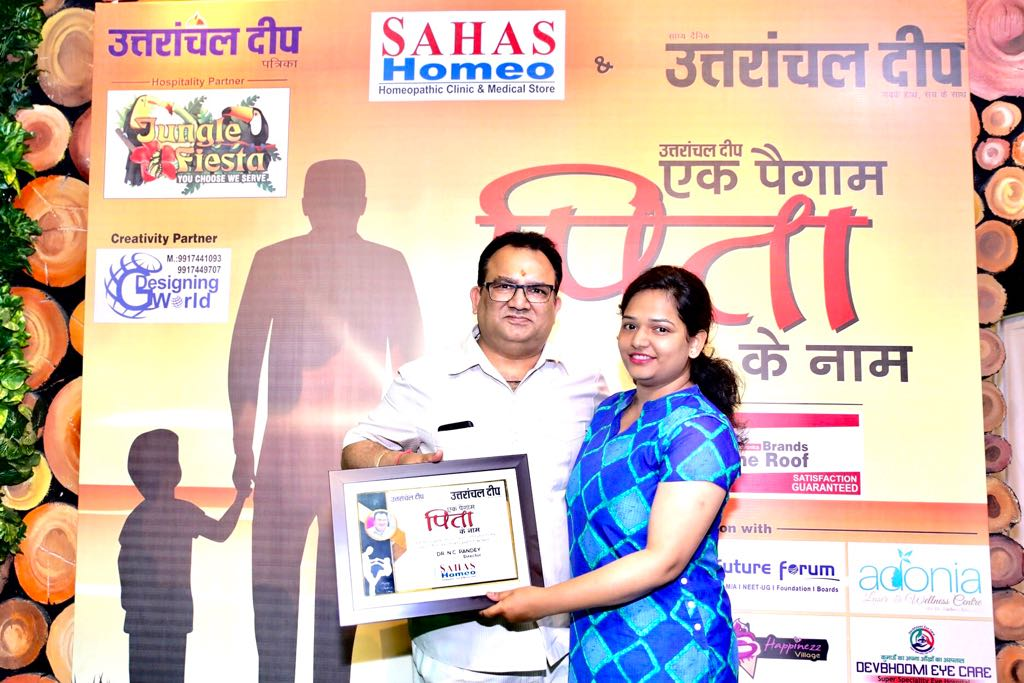 sahas homeopathic best homeo clinic