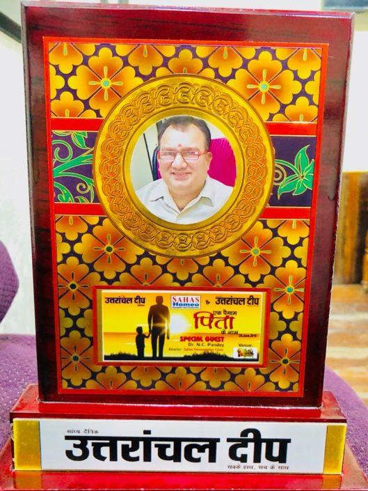 sahas homeopathic uttaranchal deep award