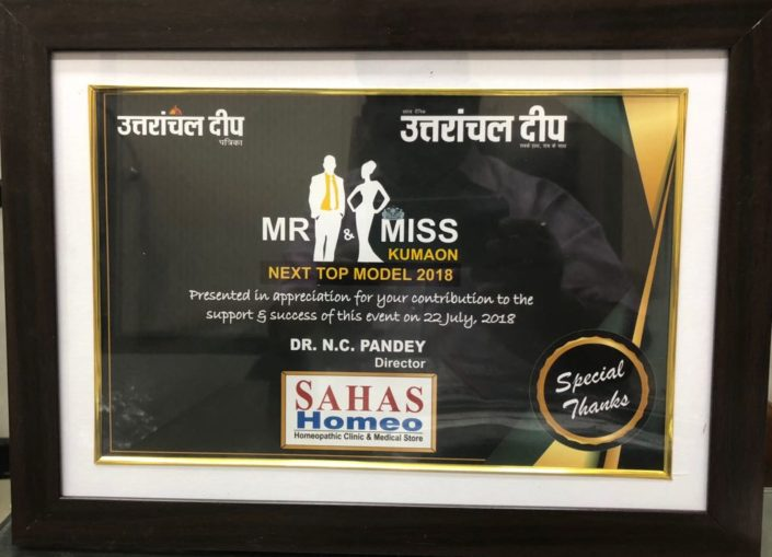 sahas_homeopathic_award_uttaranchal_deep