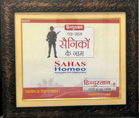 sahas_homeopathy_awards