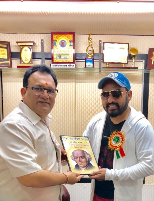dr_nc_pandey_awarded