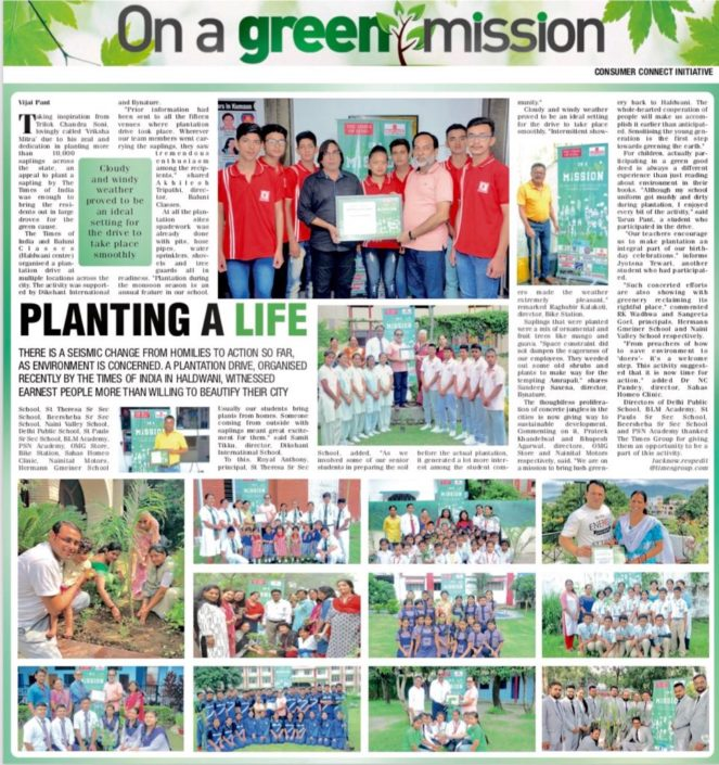 sahas_homeopathic_green_mission