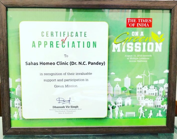 sahas_homeopathy_on_a_green_mission