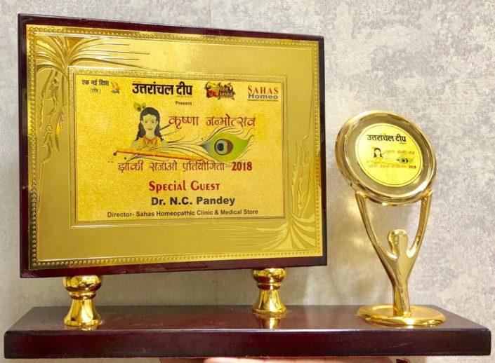 sahas_uttaranchal_deep_award