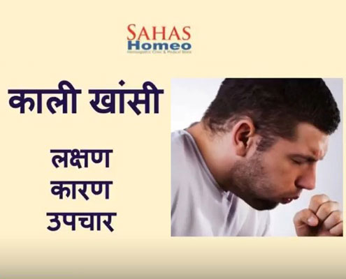 best homeopathic doctor haldwani